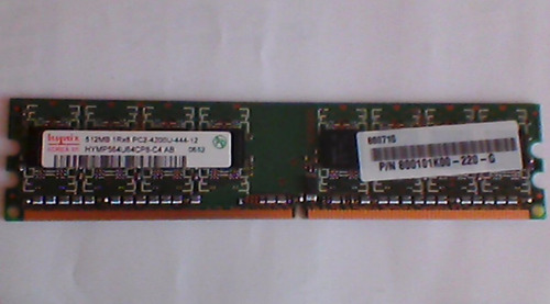 memoria ddr2 512 mb para pc de escritorio