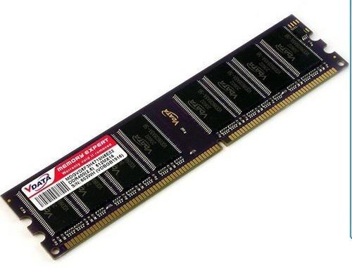memoria ddr3 2 giga 1066 1333  gtia 1 año dragon system