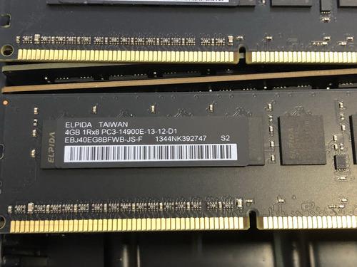 memoria ecc 4gb pc3-14900e hp proliant dl320e g8 gen8 v2