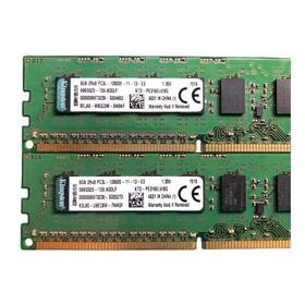 Memoria Ecc 8gb Pc3l-12800e Dell Poweredge R210 T110 Ii R220