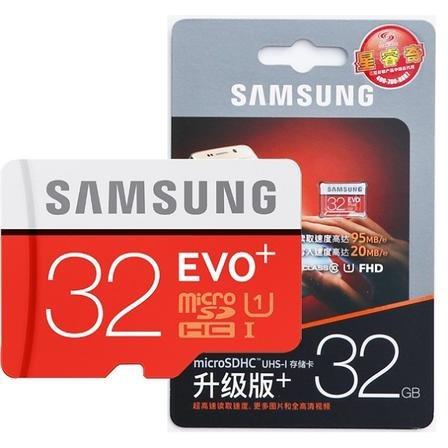 memoria microsd samsung 32 gb micro sd full hd u1 original