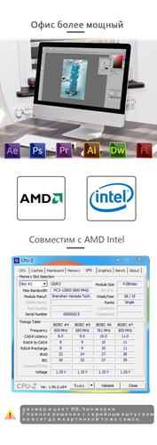 memoria notebook 1 x 4gb samsung rv415-ad2 m3.126