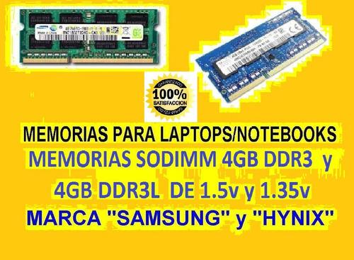 memoria para laptops 4gb ddr3