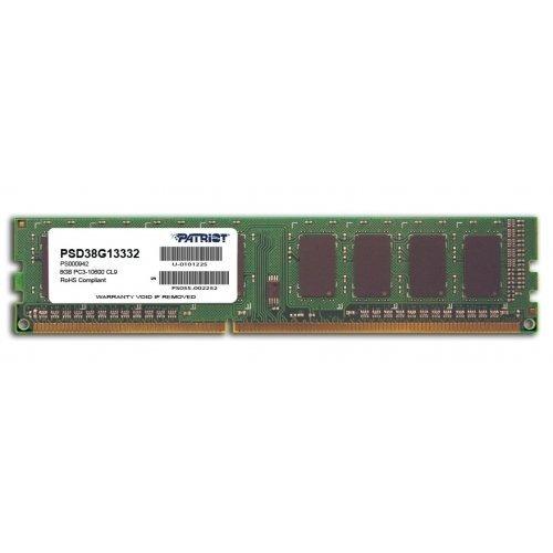 memoria patriot (2 pack) 8 gb - ddr3 sdram - 1333 mhz ddr3-1