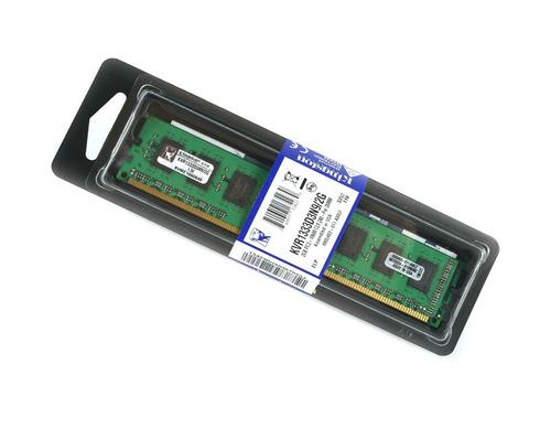 memoria ram 2 gb ddr 3