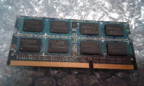 memoria ram 2gb 2rx8 pc3 10600s