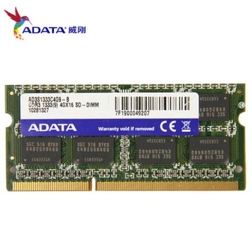 memoria ram 4gb ddr3 laptop 1333mhz nueva y sellada