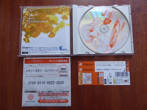 memories off dreamcast zonagamz japon