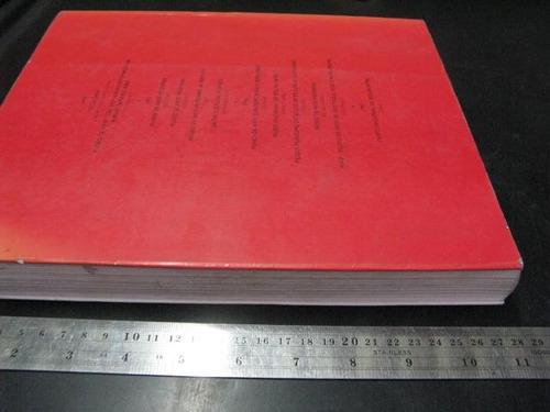 mercurio peruano: libro arte biografia gerardo rueda  l46