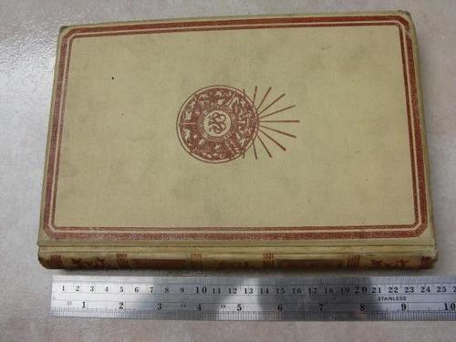 mercurio peruano: libro corazon del tibet montaner 1906  l31