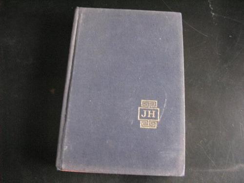 mercurio peruano: libro novela lotus blanco hersey l11