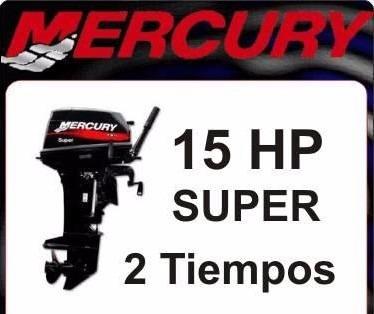 mercury 15 super 0hs 2017 permuto entrega inmediata