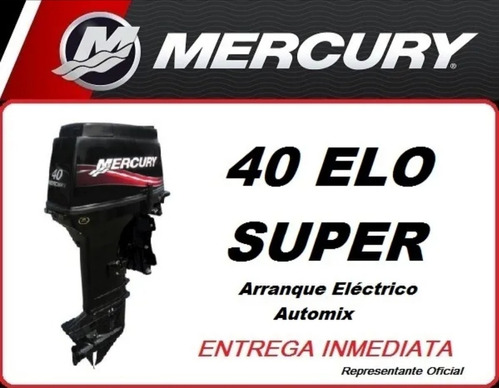 mercury 40 elo super 3 cil 0hs. 2020
