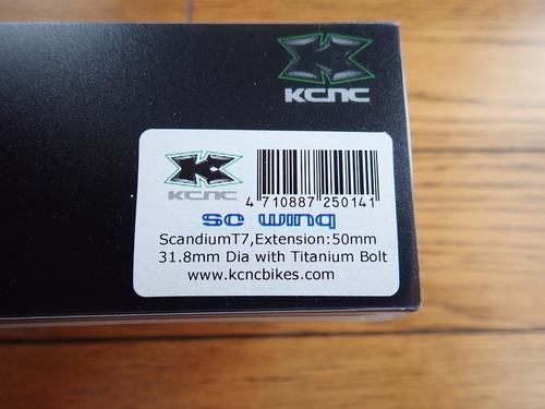 mesa kcnc sc wing stem 82 gramas scandium t7