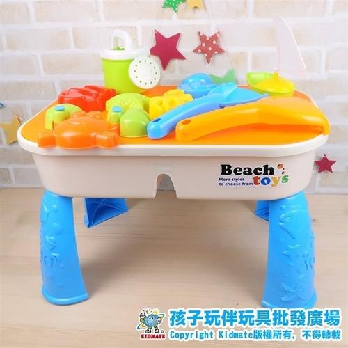 mesinha infantil estudo praia baldinho areia menina menino