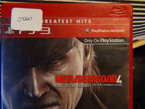 metal gear solid iv   ps3