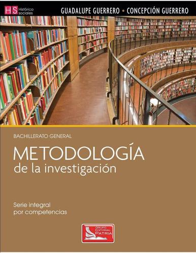 metodología de la investigación guerrero 2014 pdf