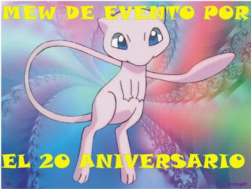 mew de evento del 20 aniversario de pokémon  oras xy