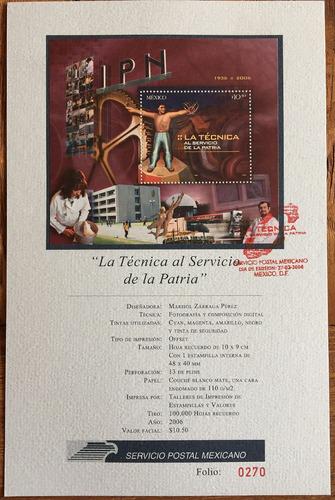 mexico 2006 inst. politecnico hojilla postal con timbre gde