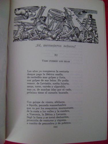 méxico, epopeya del alba - guillermo lópez de lara (1969)