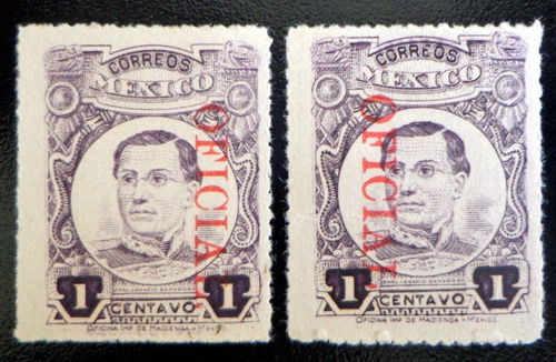méxico, lote 2 sellos oficiales sc. 134a sobrec. mint l7595