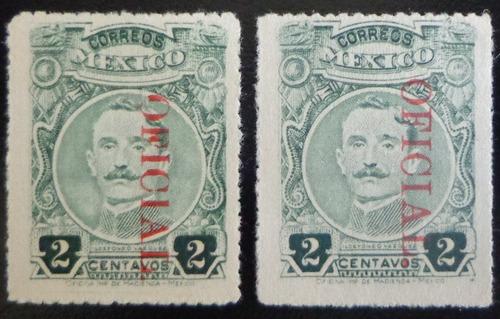 méxico, lote 2 sellos oficiales sc. 135 sobrec. mint l7594