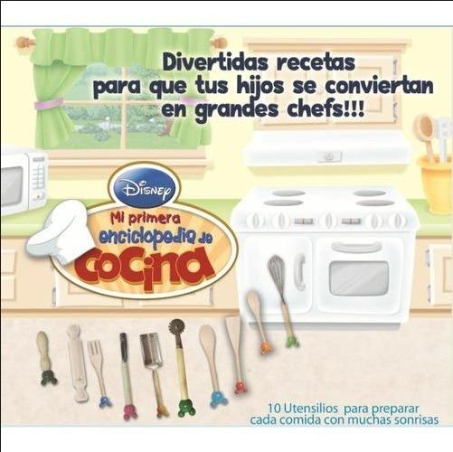 Mi primera enciclopedia de cocina disney 10 vols 1 890 for Enciclopedia de cocina pdf