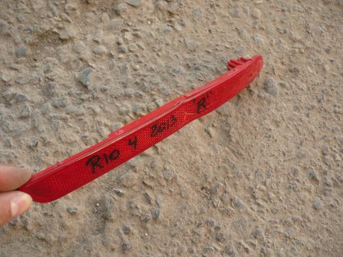 mica parach trs der rio4 2013 c/daños- lea descripción