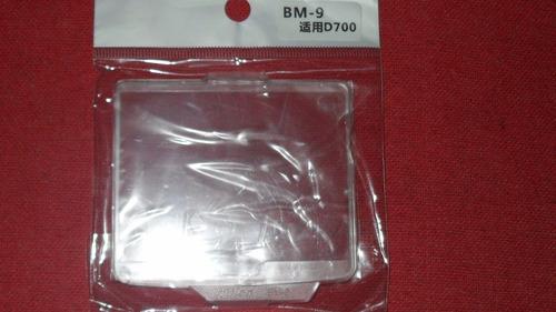 mica protectora p/ cámaras nikon  bm9 (d700)
