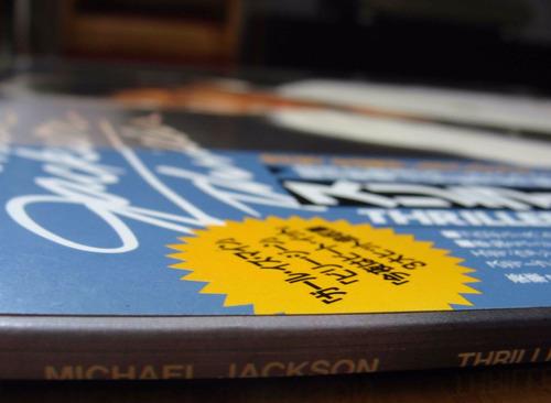 michael jackson - thriller con obi vinilo japon