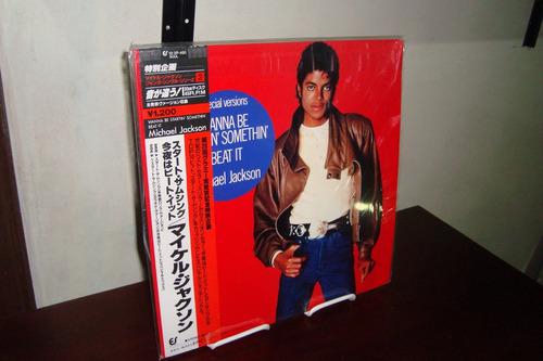 michael jackson-wanna be startin' somethin'12  single japan