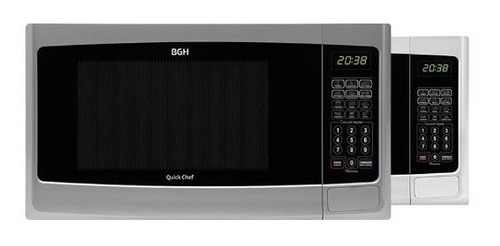 microondas bgh quick chef 28lts b228d silver c/grill cuotas!