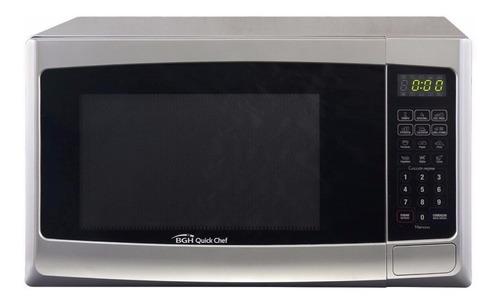 microondas bgh quick chef con grill silver 28 litros b228d