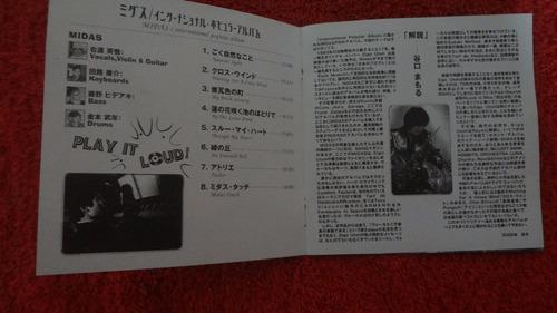 midas cd international popular album rock prog yes camel