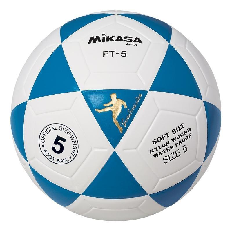 Mikasa Ft5 Goal Master Balón De Fútbol (tamaño 5) -   211.016 en Mercado  Libre 6305899b9914e