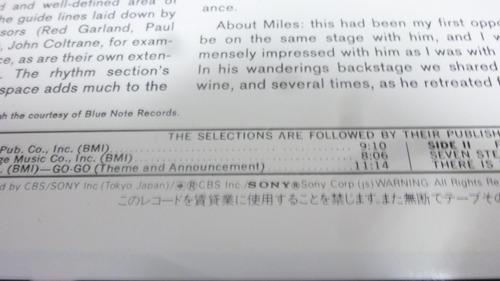 Miles Davis - Four' & More Lp, Vinil Importado Japão