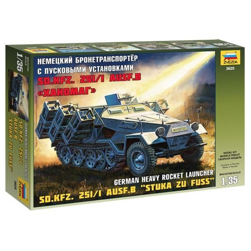 militaria  zvezda p/armar german heavy rocket 1/35  kit 3625