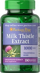 milk thistle 1000mg 180 softgels cardo mariano silimarina***