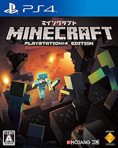 minecraft: playstation 4 edition [playstation 4 ps4]