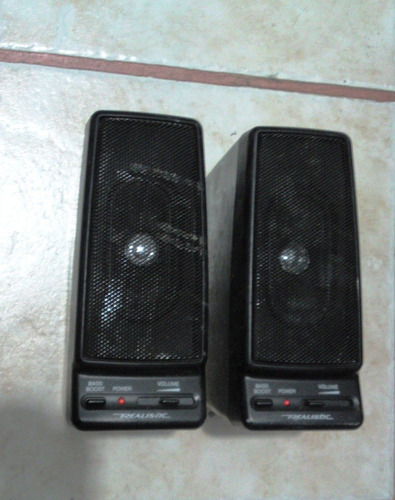 mini bocinas audio realistic estereo pilas o c/a - jbr