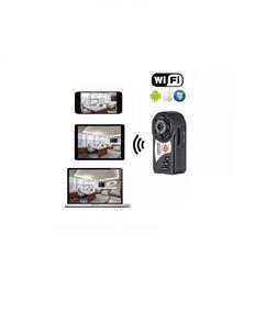 microfono espia wifi ip
