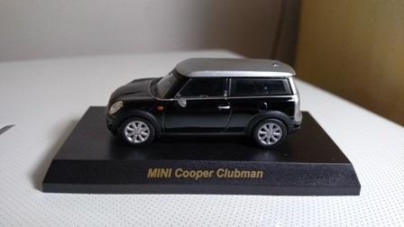 mini cooper clubman preto coleção bmw 2  kyosho escala 1/64