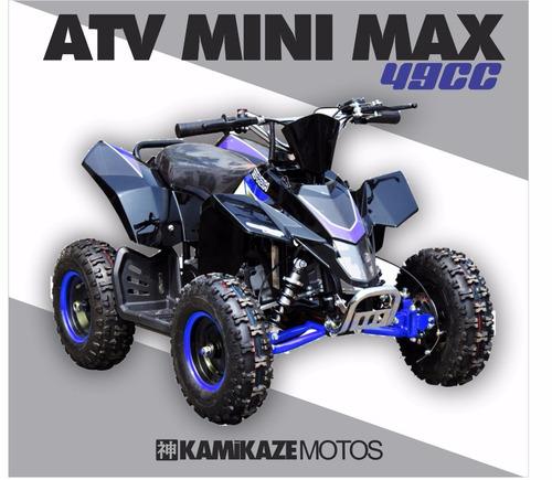mini cuatri pagani mini max 50cc // 100% financiado // kids