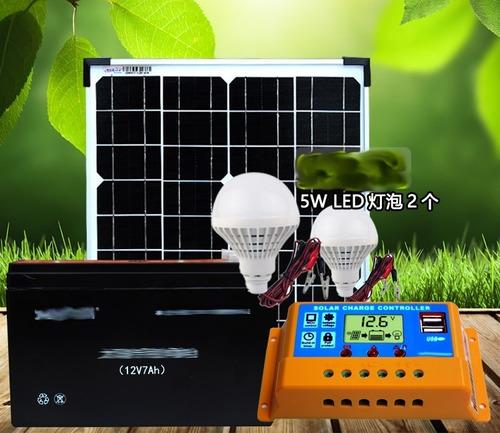 mini kit panel luz solar portatil cargador lamparas camaras
