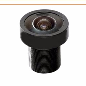 Mini Lente 2,5mm P/ Mini Camera E Micro Camera - Lente Cftv
