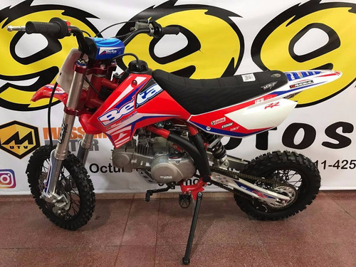 mini moto beta rr 125 racing 0km cross enduro 2017
