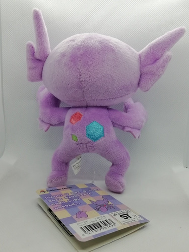 mini peluche ditto sableye pokemon center edición limitada