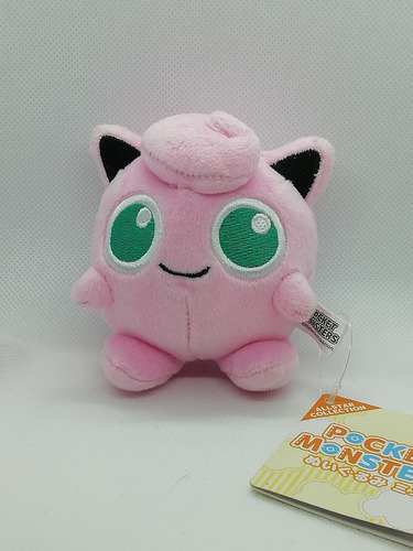 mini peluche jigglypuff pokemon center