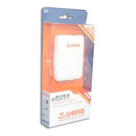 Mini Portable Bateria Externa 5200mah Power Bank