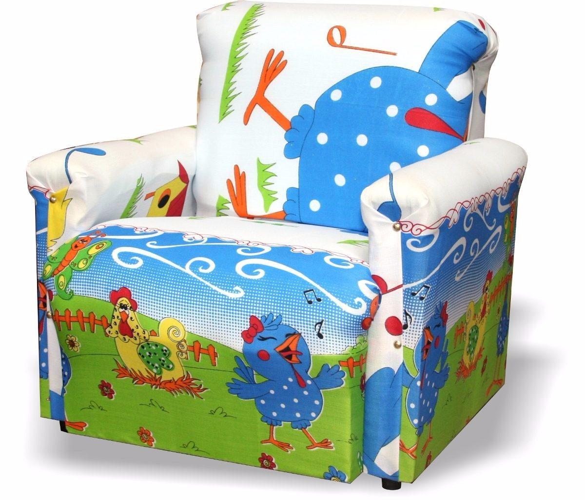 Mini Sofa Infantil ( Poltrona Sofazinho,cadeira,pulff
